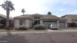 8061 Louise Drive - Photo 1