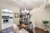 8500 Southern Avenue - Photo 9