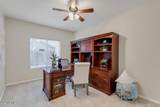 927 Constitution Drive - Photo 47
