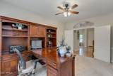 927 Constitution Drive - Photo 48