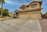 927 Constitution Drive - Photo 9