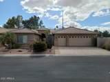 9339 Stoney Vista Drive - Photo 1