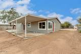 2690 Tepee Street - Photo 23