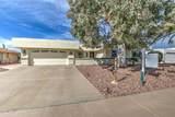 9318 Briarwood Circle - Photo 7