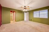 6411 Desert Cove Avenue - Photo 14