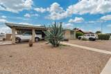 2301 Aster Drive - Photo 3