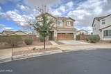 21004 Cherrywood Drive - Photo 1
