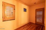 8205 Quill Street - Photo 23