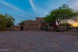 8205 Quill Street - Photo 3