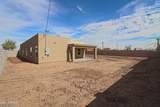 1121 Apache Street - Photo 33