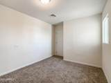 720 Desert Lane - Photo 25