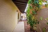 513 Malibu Drive - Photo 2