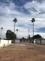 513 Malibu Drive - Photo 22