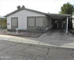 11275 99TH Avenue - Photo 1