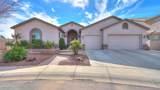 41805 Granada Drive - Photo 1