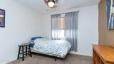 183 Sycamore Place - Photo 16