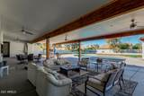 7816 Lakeshore Drive - Photo 49