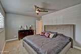 8445 Fairmount Avenue - Photo 11