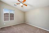 7912 Quail Track Drive - Photo 27