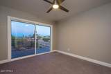 16529 Nicklaus Drive - Photo 31