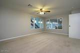 16529 Nicklaus Drive - Photo 54