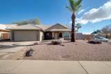 1603 Rowen Circle - Photo 4