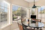 7525 Gainey Ranch Road - Photo 17