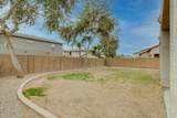 16503 Tether Trail - Photo 40