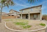16503 Tether Trail - Photo 41