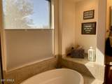 41404 Bent Creek Way - Photo 28