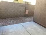 8048 Agora Lane - Photo 21