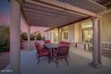 1542 Palm Beach Drive - Photo 32