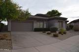 15603 Chaparral Way - Photo 25