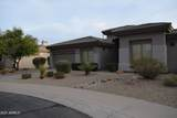 15603 Chaparral Way - Photo 26