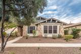 15231 Windrose Drive - Photo 2