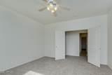 8445 Pueblo Avenue - Photo 17