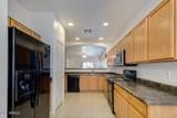 8445 Pueblo Avenue - Photo 9