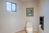 12240 Yaki Court - Photo 84