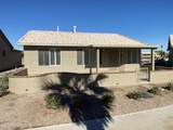 6261 Windstream Place - Photo 15