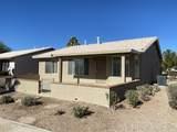 6261 Windstream Place - Photo 16