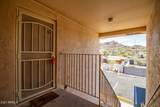 1130 Butler Drive - Photo 4