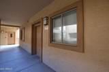 920 Devonshire Avenue - Photo 3