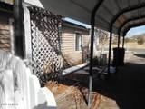 23074 Lakewood Drive - Photo 16