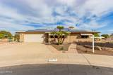 18815 Zinnia Court - Photo 1
