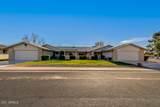 12851 Peach Blossom Drive - Photo 1
