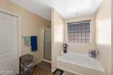 7008 St Charles Avenue - Photo 19