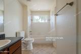 3236 Chandler Boulevard - Photo 6