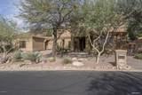 11906 Desert Trail Road - Photo 2