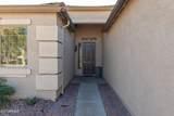 17551 Evans Drive - Photo 15