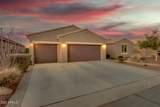 42078 Baccarat Drive - Photo 5